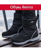 Детская зимняя обувь Reima для мальчиков до 17 лет   - Купить недорого